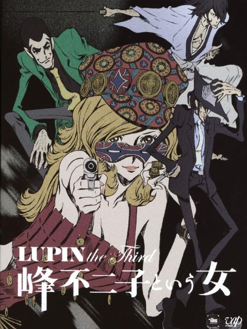 【中古】LUPIN the Third 峰不二子という女 BOX 【ブルーレイ】/栗田貫一
