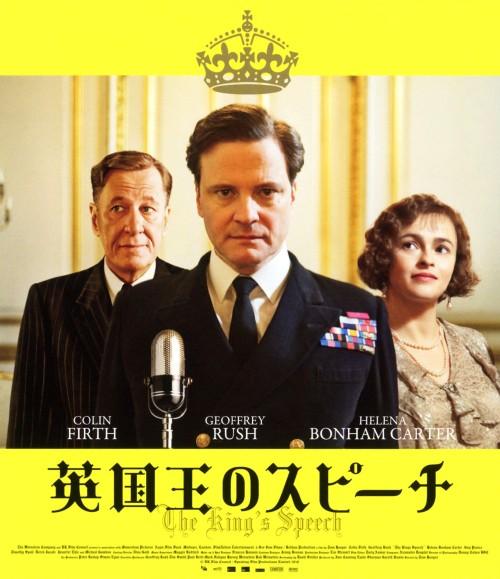 【中古】英国王のスピーチ スタンダード・ED 【ブルーレイ】/コリン・ファース