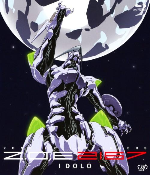 【中古】ZONE OF THE ENDERS Z.O.E 2167 IDOLO 【ブルーレイ】/桑島法子