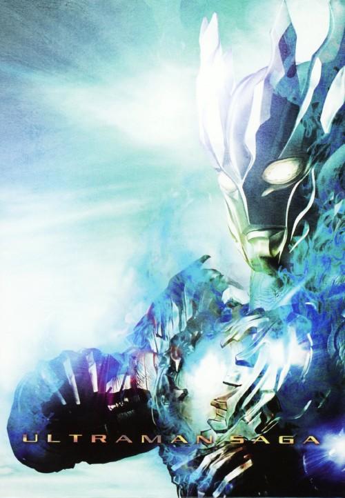 【中古】ウルトラマンサーガ メモリアルBOX (劇場版) 【ブルーレイ】/DAIGO