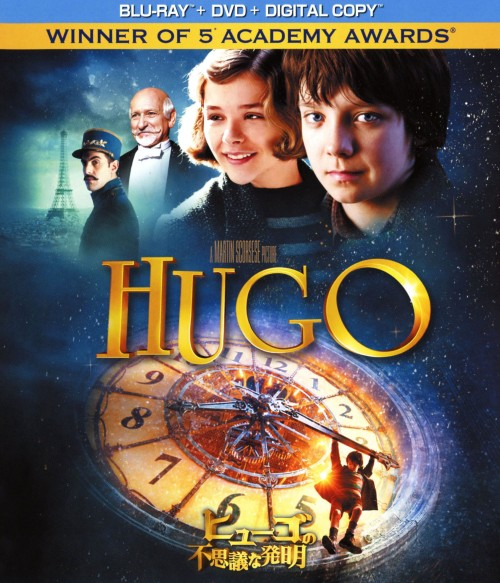【中古】ヒューゴの不思議な発明 ブルーレイ+DVDセット 【ブルーレイ】/ベン・キングズレー