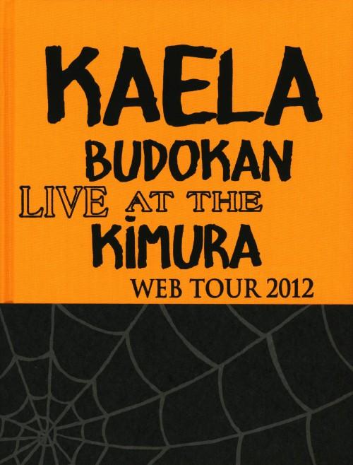 【中古】木村カエラ/KAELA WEB TOUR 2012@日… 【ブルーレイ】/木村カエラ