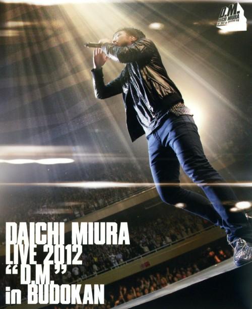 【中古】初限)DAICHI MIURA LIVE 2012 D.M. in B…【ブルーレイ】/三浦大知