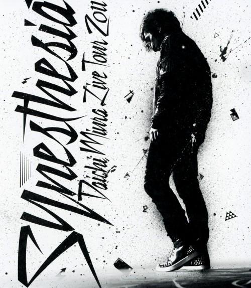 【中古】DAICHI MIURA LIVE TOUR 2011 Synesthesi… 【ブルーレイ】/三浦大知
