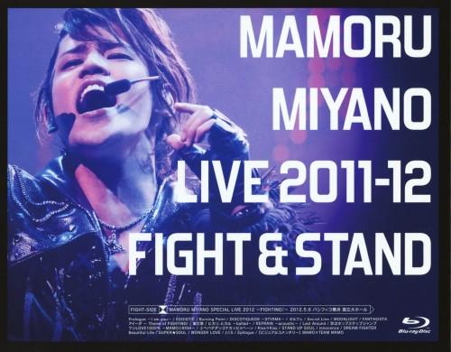 【中古】MAMORU MIYANO LIVE 2011-12 FIGHT&STAND 【ブルーレイ】/宮野真守