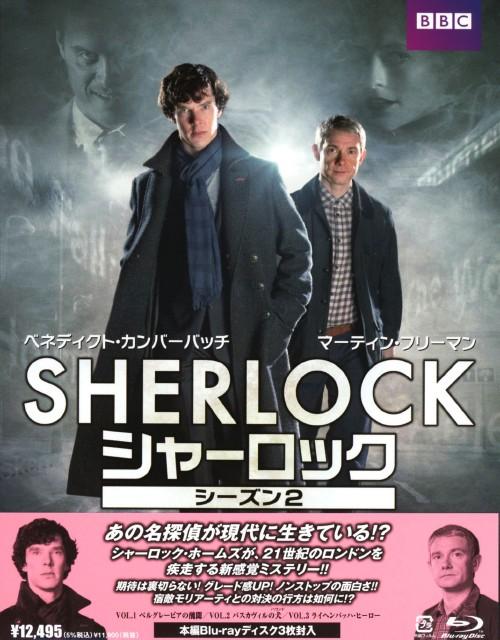 【中古】SHERLOCK/シャーロック 2nd BOX 【ブルーレイ】/ベネディクト・カンバーバッチ