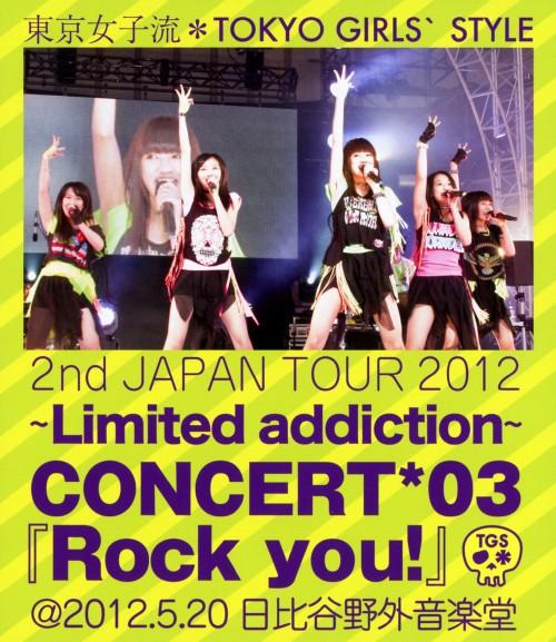 【中古】東京女子流/2nd JAPAN TOUR 2012 Limite… 【ブルーレイ】/東京女子流