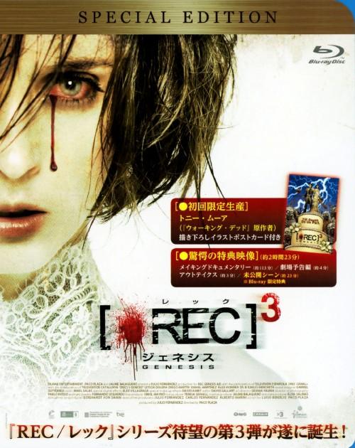 【中古】3.REC/レック ジェネシス SP・ED 【ブルーレイ】/レティシア・ドレラ