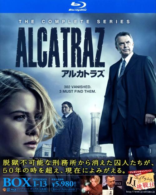 【中古】ALCATRAZ/アルカトラズ コンプリート・BOX 【ブルーレイ】/サラ・ジョーンズ