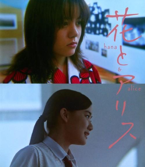 【中古】花とアリス 【ブルーレイ】/鈴木杏