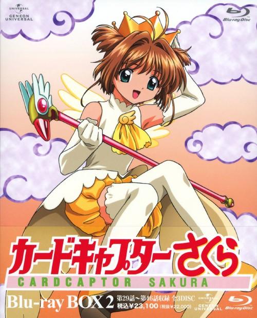【中古】初限)2.カードキャプターさくら BOX 【ブルーレイ】/丹下桜