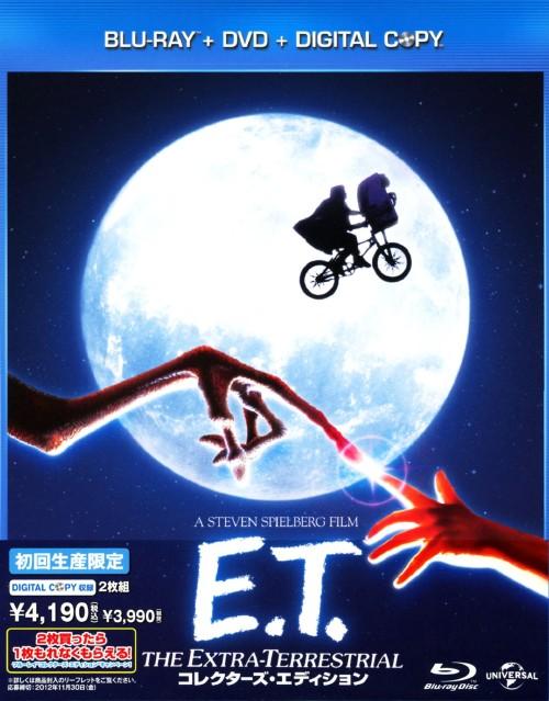 【中古】初限)E.T. コレクターズ・ED ブルーレイ+DVDセット 【ブルーレイ】/ディー・ウォーレス