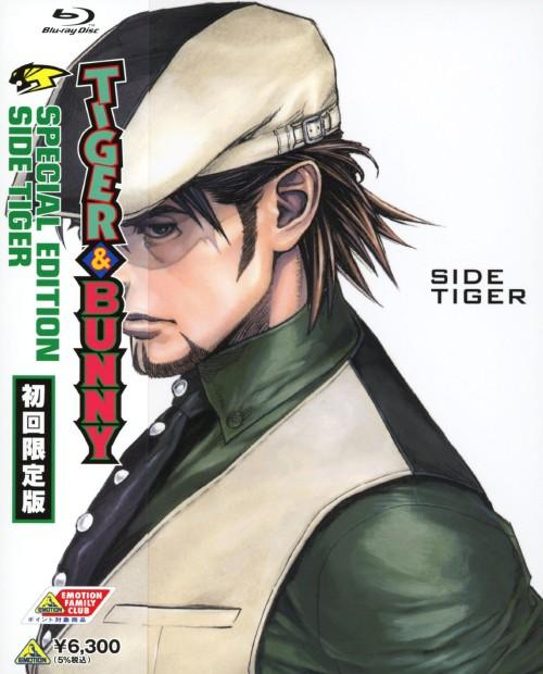 【中古】初限)TIGER&BUNNY SP ED SIDE TIGERR (完) 【ブルーレイ】/平田広明