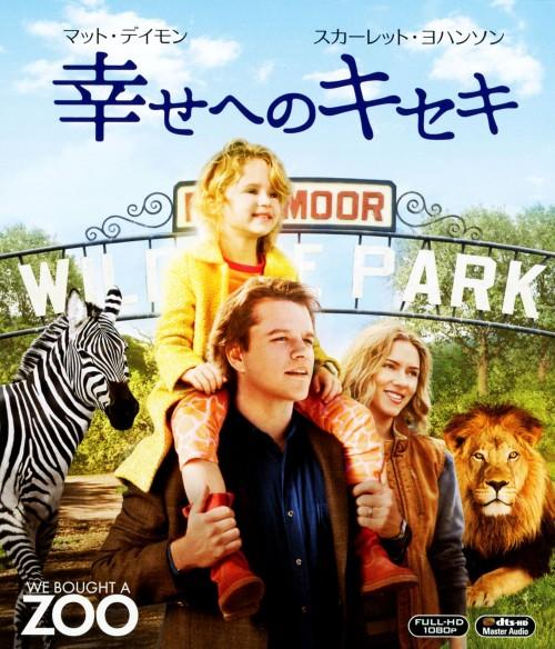 【中古】幸せへのキセキ BD&DVD&デジタルコピー 【ブルーレイ】/マット・デイモン