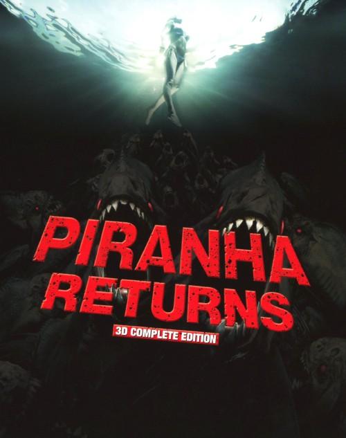 【中古】ピラニア リターンズ 3D コンプリート・ED 【ブルーレイ】/ダニエル・パナベイカー