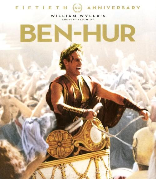 【中古】ベン・ハー (1959)製作50周年記念リマスター版 【ブルーレイ】/チャールトン・ヘストン