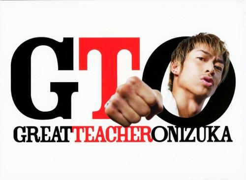 【中古】GTO (2012) BOX 【ブルーレイ】/AKIRA