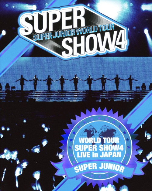 【中古】SUPER JUNIOR/WORLD TOUR SUPER SHOW4 L… 【ブルーレイ】/SUPER JUNIOR