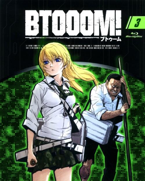 【中古】初限)3.BTOOOM! 【ブルーレイ】/本郷奏多