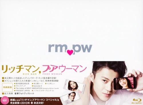 【中古】リッチマン,プアウーマン BOX 【ブルーレイ】/小栗旬