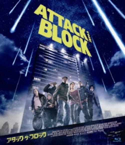 【中古】アタック・ザ・ブロック 【ブルーレイ】/ジョン・ボヤーガ