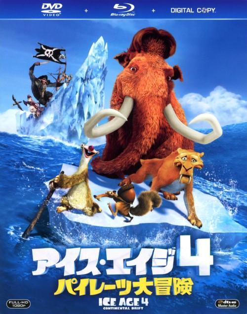 【中古】初限)4.アイス・エイジ パイレーツ大冒険 BD&DVD 【ブルーレイ】/ジョン・レグイザモ