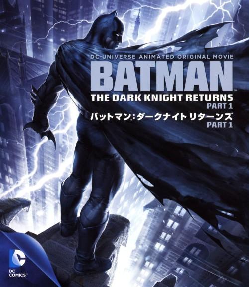 【中古】1.バットマン:ダークナイト リターンズ 【ブルーレイ】/ピーター・ウェラー