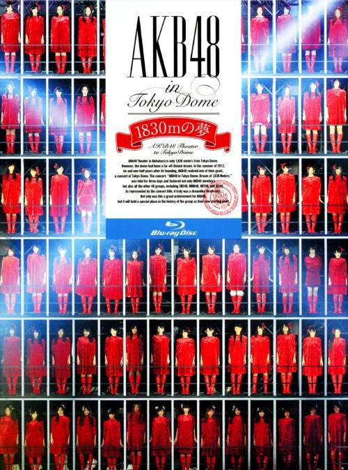 【中古】初限)AKB48 in TOKYO DOME 1830mの夢SPBOX 【ブルーレイ】/AKB48