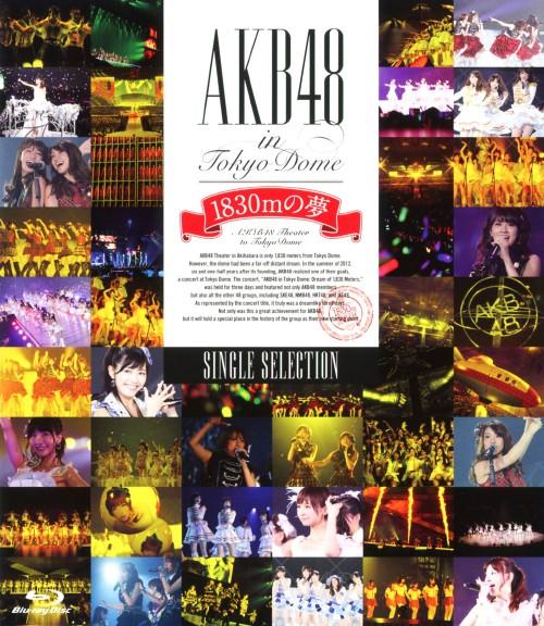 【中古】AKB48 in TOKYO DOME 1830mの夢 SINGLE S… 【ブルーレイ】/AKB48