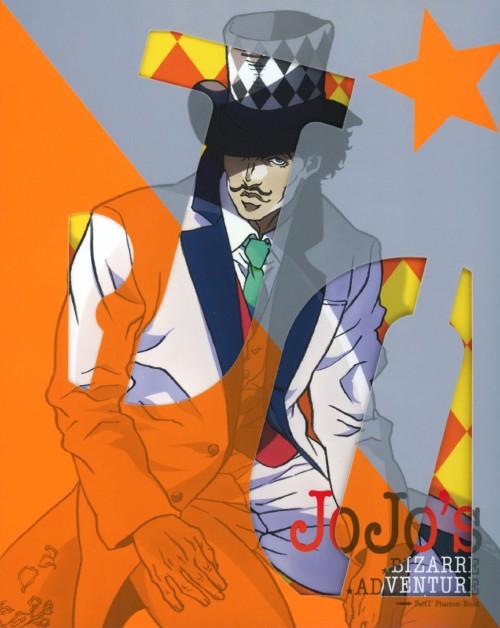 【中古】初限)2.ジョジョの奇妙な冒険 【ブルーレイ】/興津和幸