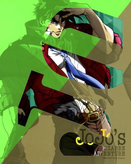 【中古】初限)4.ジョジョの奇妙な冒険 【ブルーレイ】/杉田智和