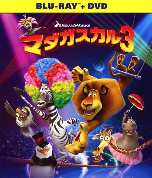 【中古】3.マダガスカル ブルーレイ+DVDセット 【ブルーレイ】/ベン・スティラー