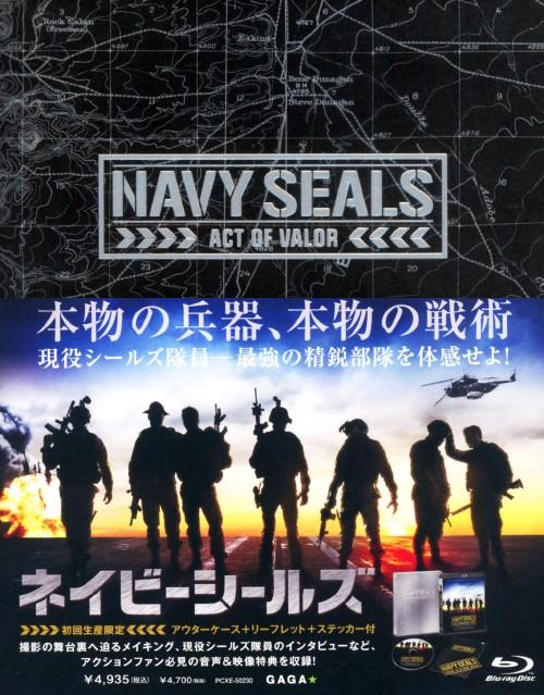 【中古】ネイビーシールズ (2012) コレクターズ・ED 【ブルーレイ】/ローク