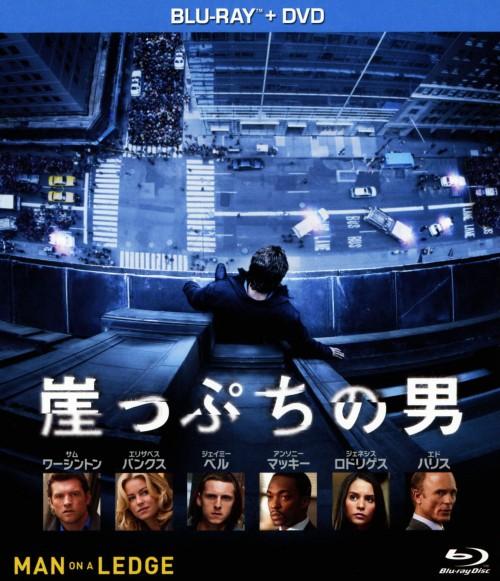 【中古】崖っぷちの男 ブルーレイ+DVDセット 【ブルーレイ】/サム・ワーシントン