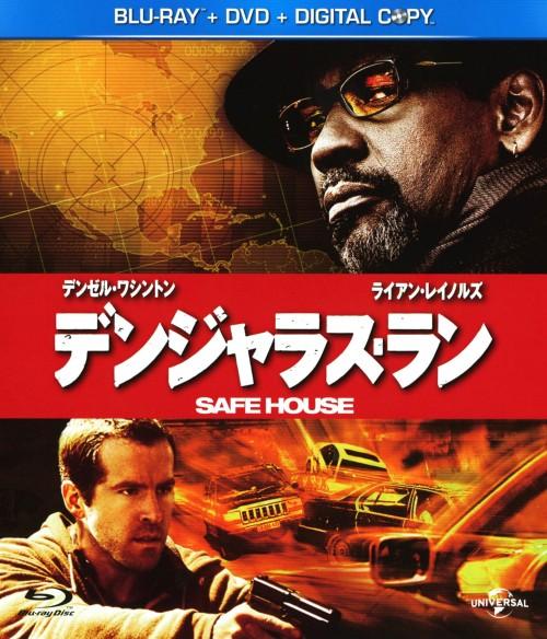【中古】デンジャラス・ラン BD+DVDセット デジタルコピー付 【ブルーレイ】/デンゼル・ワシントン