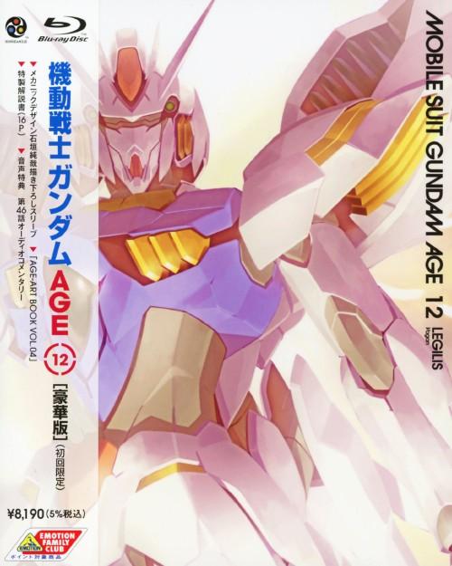 【中古】初限)12.機動戦士ガンダムAGE 豪華版 【ブルーレイ】/山本和臣