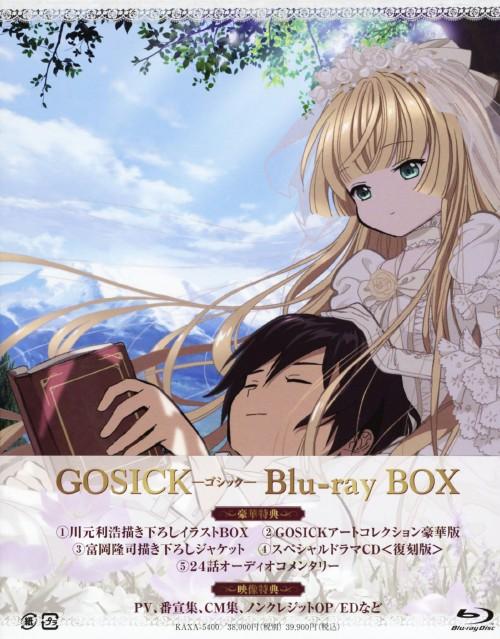 【中古】GOSICK−ゴシック− BOX 【ブルーレイ】/悠木碧
