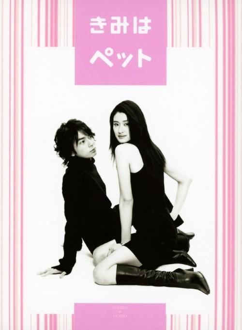 【中古】きみはペット (2003) BOX 【ブルーレイ】/小雪