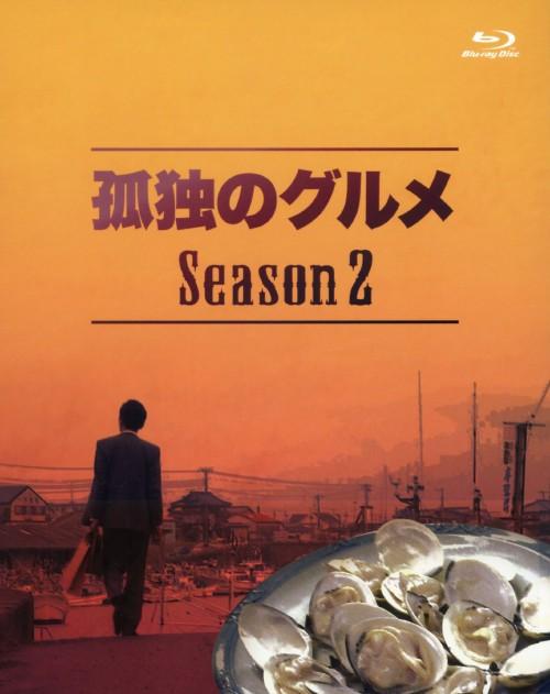 【中古】孤独のグルメ 2nd BOX 【ブルーレイ】/松重豊