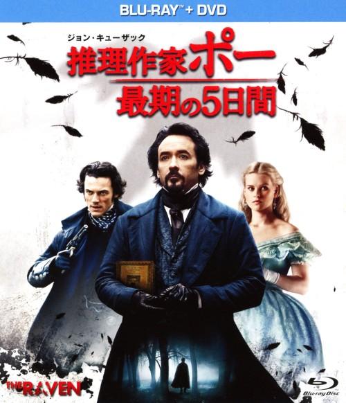 【中古】推理作家ポー 最期の5日間 BD+DVDセット 【ブルーレイ】/ジョン・キューザック