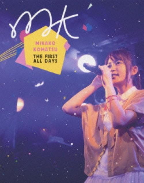 【中古】MIKAKO KOMATSU THE FIRST ALL DAYS 【ブルーレイ】/小松未可子