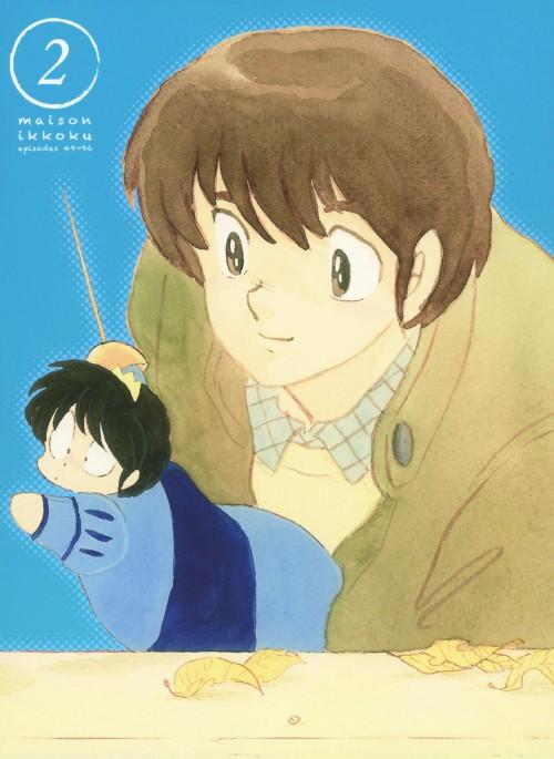 【中古】初限)2.めぞん一刻 TVシリーズ BOX (完) 【ブルーレイ】/島本須美