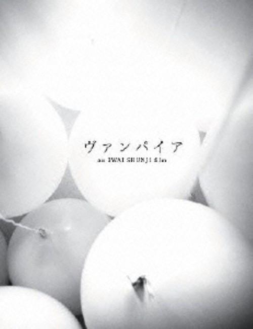 【中古】ヴァンパイア (2011) 【ブルーレイ】/ケヴィン・ゼガーズ