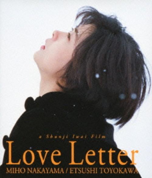 【中古】Love Letter 【ブルーレイ】/中山美穂