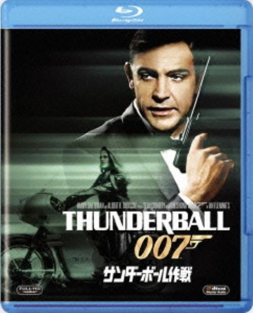 【中古】007 サンダーボール作戦 【ブルーレイ】/ショーン・コネリー