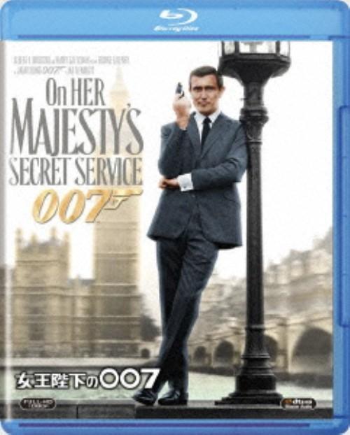 【中古】007 女王陛下の007 【ブルーレイ】/ジョージ・レーゼンビー