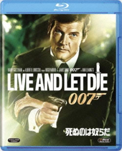 【中古】007 死ぬのは奴らだ 【ブルーレイ】/ロジャー・ムーア