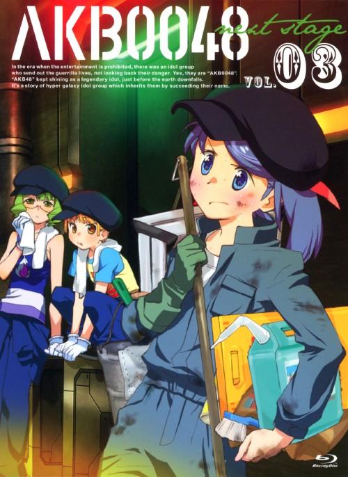 【中古】3.AKB0048 next stage 【ブルーレイ】/渡辺麻友
