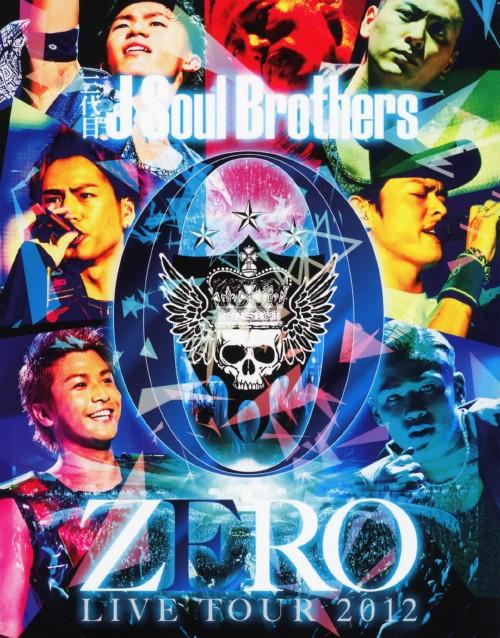 【中古】三代目 J Soul Brothers LIVE TOUR 2012「0 【ブルーレイ】/三代目 J Soul Brothers
