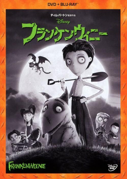 【中古】フランケンウィニー DVD+BDセット 【ブルーレイ】/キャサリン・オハラ